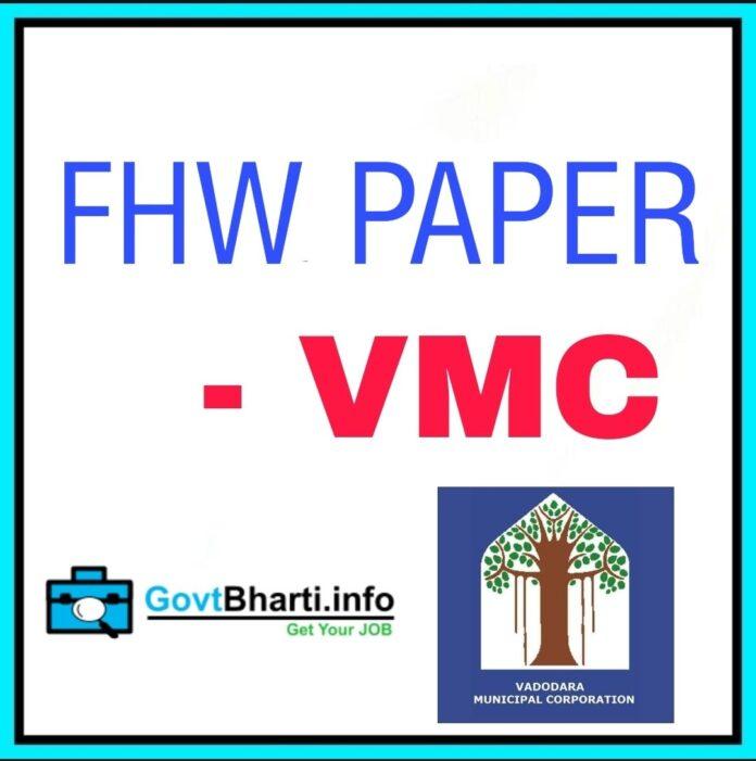 Fhw Paper Question Paper Pdf Download