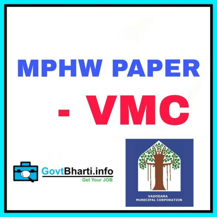 Mphw Paper Question Paper Pdf Download