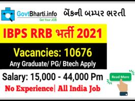10676 post IBPS RRB mega Recruitment